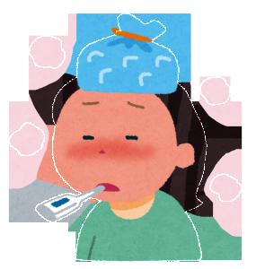 sick_netsu[2]