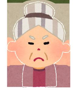 obaasan02_angry