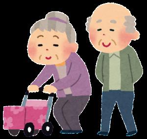 老夫婦散歩