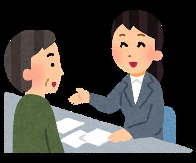 福岡で気管切開でも入居できる老人ホームはあるの!?