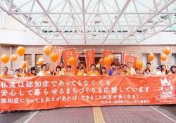 RUN伴+(プラス)2018 福岡市エリア始まりました!