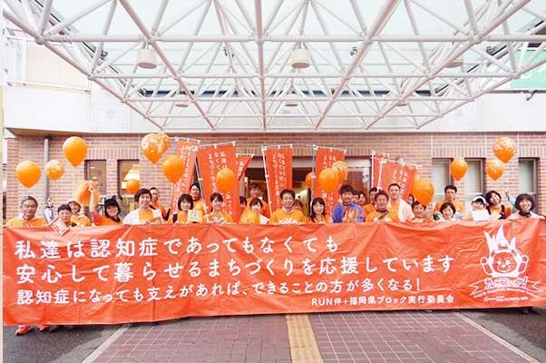 RUN伴+(プラス)2018 福岡市エリア始まりました!-1