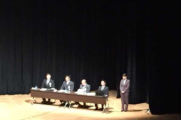 福岡市福祉のまちづくり推進大会-3