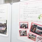 第9回九州在宅医療推進フォーラムin福岡に参加しました!