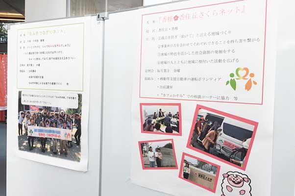 第9回九州在宅医療推進フォーラムin福岡-3