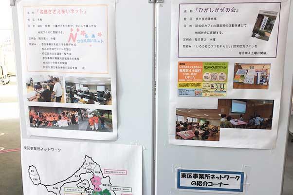 第9回九州在宅医療推進フォーラムin福岡-4