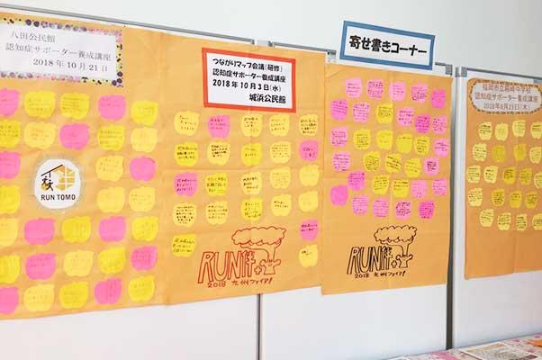 第9回九州在宅医療推進フォーラムin福岡-5