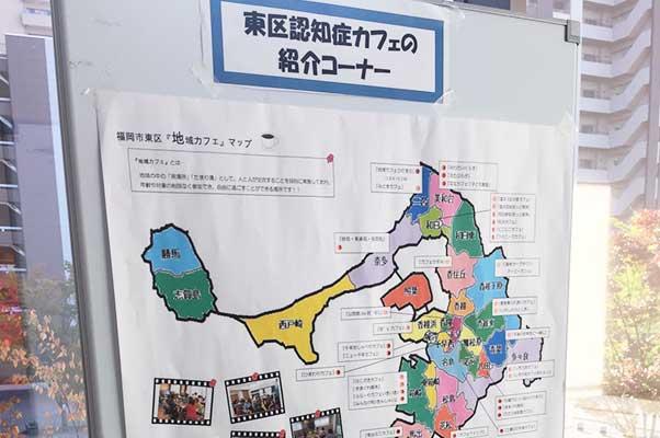 第9回九州在宅医療推進フォーラムin福岡-6