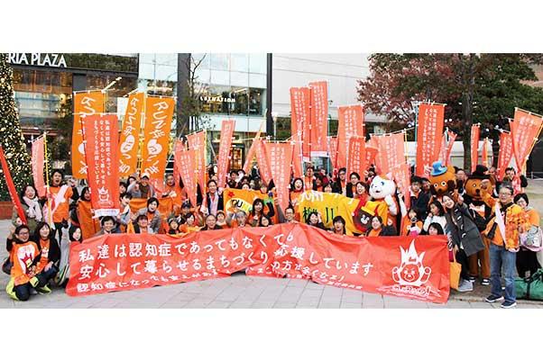 RUN伴+(プラス)2018 パレード-3