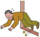 【高齢者に多い転倒と骨折】