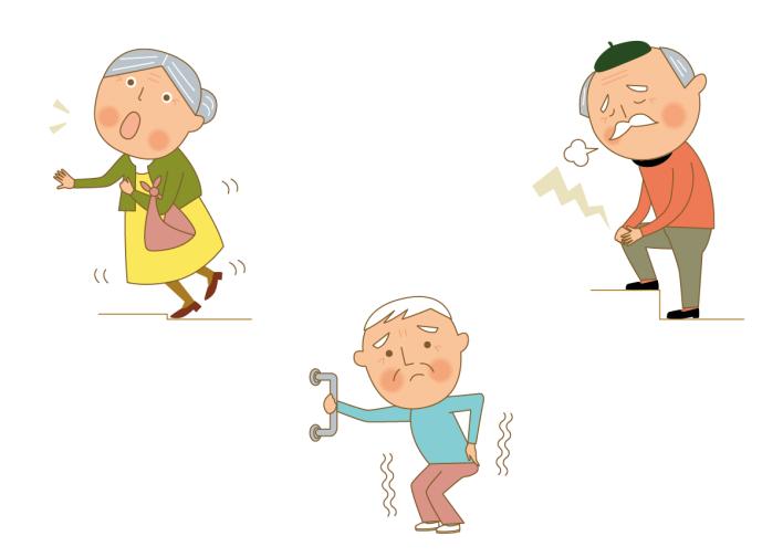 ウチシルベ 鹿児島店高齢者の秋の生活 ~③ 筋肉量・筋力が減少する病とは?(サルコペニア)~Post navigation