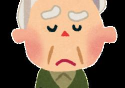認知症高齢者の接し方とプライバシー保護についてその③
