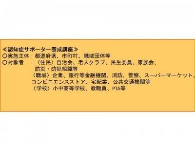 s_山中7