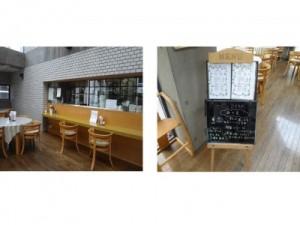 テラスのあるカフェ