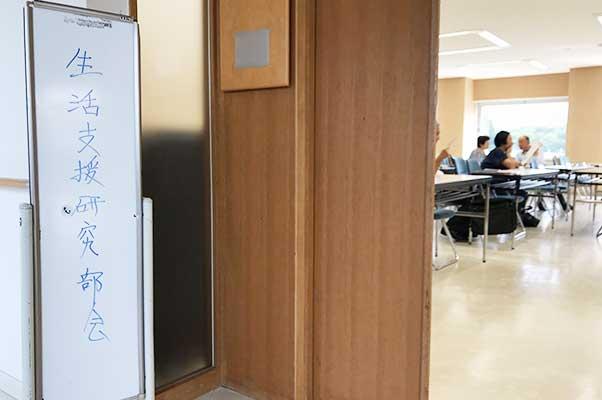 民生委員さんとの勉強会-1