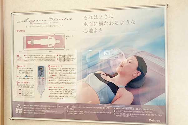 ぬくもりの心さんの「マッサージ」-3
