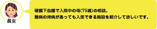 20190121-2