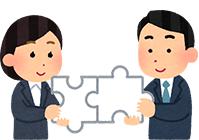 事業展開の為のプラットフォームを構築