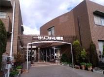 アプルール鎌倉