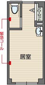 車椅子での生活も想定したバリアフリー設計です。居室内の主な扉は、 車椅子でも出入りがスムーズな引き戸に。