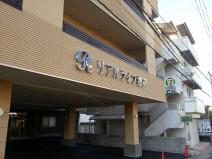 リアルライフ神戸