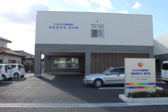 高齢者住宅 虹の家
