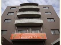 三あいランド新芦屋ホーム
