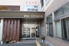 ミモザ湘南平塚