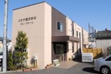 ミモザ横浜岸谷
