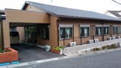小規模多機能ホーム タンポポ福祉館