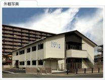 グループホームプラティア八戸ノ里