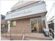 ピースフリー正覚寺