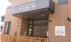 コミュニティホーム ハートケア神戸二ツ星