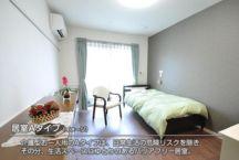 居室Aタイプ。日常生活の危険リスクを避けて生活スペースにゆとりあるバリアフリー設計となっています。