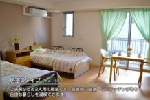 居室Dタイプ。ご夫婦などお二人で入居できるお部屋です。居室内に浴室やミニキッチンがあり、自由なくらしを楽しむことができます。