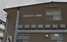 ふるさとホーム磐田