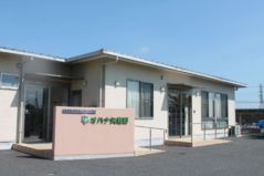 住宅型有料老人ホームオハナ矢島町
