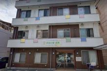 寿福の郷巽西
