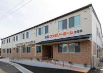 熊取ファミリーホーム
