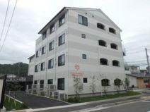 ファミリー・ホスピス京都北山ハウス